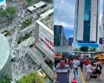 深圳賽格大廈再度晃動 仍有大量商家忙發貨