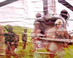 【军事热点】美日法澳联合军演 围堵中共