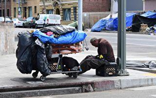 2029年减少无家可归者90%计划 旧金山市议会支持