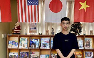 台湾青年壮游 真情更见教学真实力