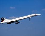 科技梦想 音速客机飞世界各地只需四小时