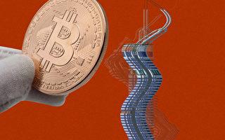【財商天下】真金還是泡沫?比特幣的瘋狂
