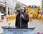 欧洲议会德国议员:纪念法轮大法日很重要