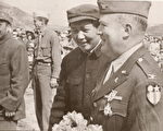 中共黨史披露當年如何麻痹美國人
