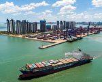中共摧毀香港後公布海南造自貿港