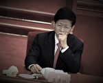 王友群:前中央政法委書記孟建柱處境大不妙