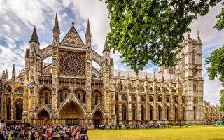英國歷史的瑰寶:王室專屬的西敏寺