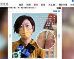 台央廣電台訪梁珍:亂世中看清真相就是希望