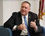 【名家专栏】什么才是成功的美国外交?
