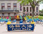 加魁北克法輪功慶大法洪傳29周年 議員祝賀