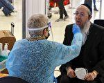 以色列日感染人数创新高 或将接种第四剂疫苗