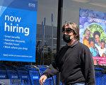 美疫情爆發後 上週領失業金人數首跌破40萬