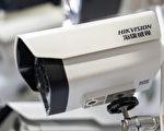 美零售巨頭下架中國監控產品 指其迫害人權