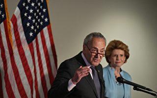 美两党罕见一致联手 推进抗衡中共法案