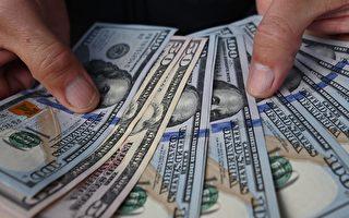骗子盗用身份骗取PPP贷款 民众须小心