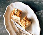 祛暑抗疫 午茶特选:苹果生姜磅蛋糕