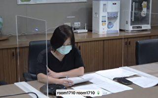 台金管會:開放「防疫綜合險」可網路投保