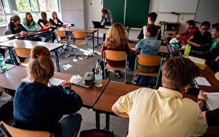德國學校將全面開課 學生或需要接種疫苗