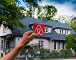 受疫情冲击 Airbnb业主面临新挑战