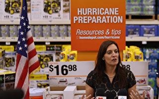 組圖:颶風季前免稅期 佛州鼓勵居民買防災物