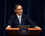 菅义伟表示不竞选自民党总裁 日相将换人