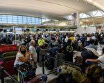 阵亡将士纪念日周末 奥克兰国际机场逾13万人搭机