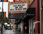 """最早""""居家防疫""""的旧金山 重拾昔日繁华路漫漫"""