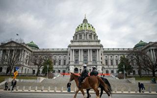 宾州众院委员委通过三项法案 限制堕胎
