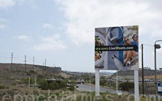 聖地亞哥社區建新屋 萬人想買