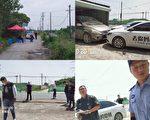 南通公民買北京車票 遭十餘黑保安堵住家門
