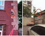 天津訪民張建中出獄仍被監控 家門口裝攝像頭