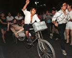 八九.六四回忆录(之三)一个北京市民的亲身经历