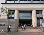 香港民主派初選47人案 36人被還押