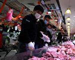 大陆猪肉销售量下跌 价格比年初下滑过半