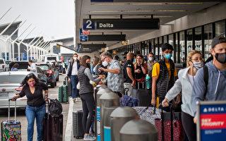 【疫情5.31】疫情以来 美机场今天最忙