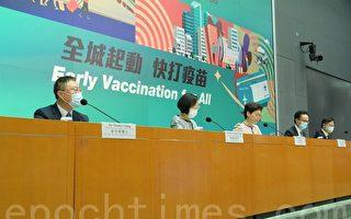 港府拟禁未打疫苗人士进入食肆 被斥不合理