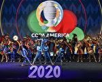 哥倫比亞和阿根廷放棄 2021美洲盃移師巴西