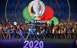 哥伦比亚和阿根廷放弃 2021美洲杯移师巴西