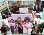 中共建黨百周年 訪民被驅離北京