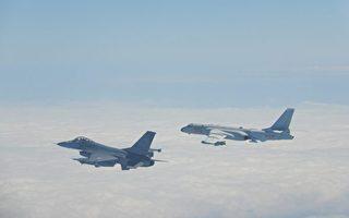 英国专家:台湾是新西柏林 呼吁英美政府一同捍卫
