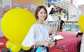 陈明珠与黄子佼合作 成为旗下首位艺人