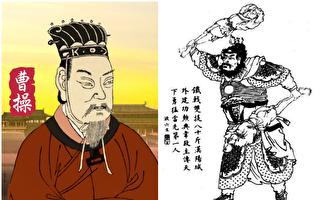 【忠义传】以身挡敌 曹操的首席保镖典韦