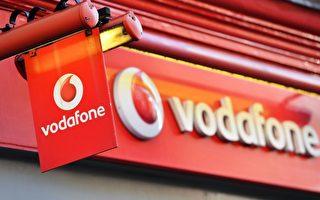 埃塞俄比亚拍卖5G网络项目 中资合作企业未中标