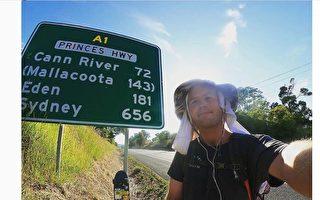 助老挝建滑板公园 澳小伙滑行四千公里筹款