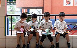 李田田:成人化的「兒童節」真的童趣盎然嗎?