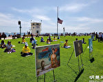 在美加州海灘 人們聽聞法輪功真相
