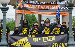【视频】响应全国反对仇恨亚裔 波士顿数百人集会