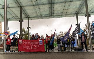 奶茶聯盟團結珀斯東南亞社群 共同對抗中共