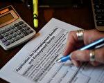 加州恐增加企业工资税 以偿还加州逾百亿债务