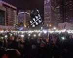 中共將電話卡實名制搬到香港 記協抗議